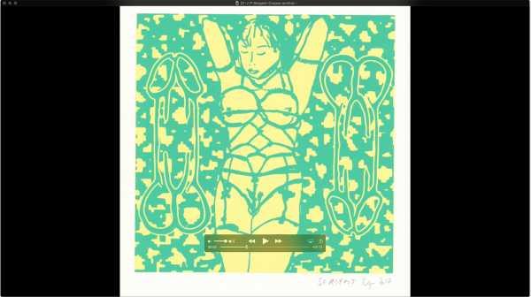 """Jean-Pierre Sergent, CORPUS-ARCHIVES PART 37: """"SHAKTI-YONI: ECSTATIC COSMIC DANCES"""" #2"""