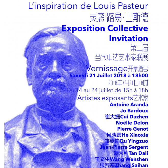 EXPOSITION COLLECTIVE FRANCO-CHINOISE > L'INSPIRATION DE LOUIS PASTEUR