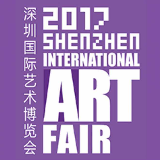 Shenzhen International Art Fair 2016