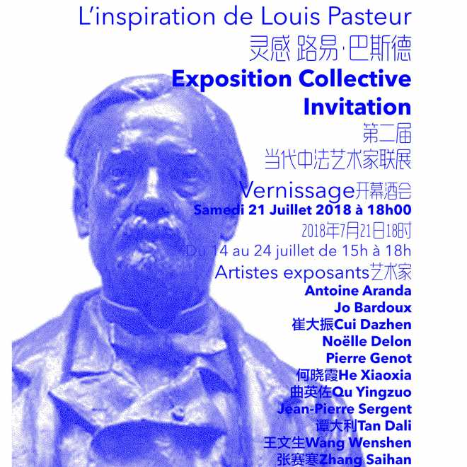 FRENCH-CHINESE GROUP EXHIBITION > LOUIS PASTEUR INSPIRATION'S