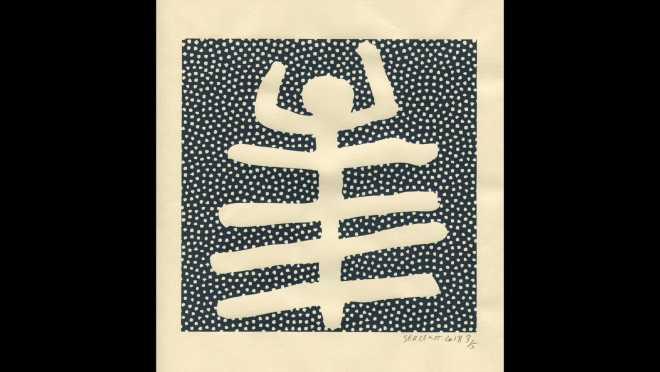 46: SHAKTI-YONI: ECSTATIC COSMIC DANCES #11