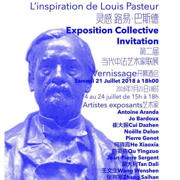 Jean-Pierre Sergent, https://www.j-psergent.com/calendar/130/40-EXPOSITION-COLLECTIVE-FRANCO-CHINOISE-LINSPIRATION-DE-LOUIS-PASTEUR