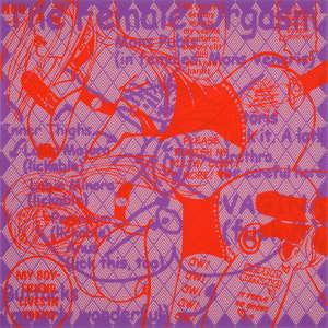 Image 135 - Plexi Suites Entropiques, JP Sergent