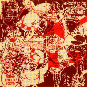 Image 131 - Plexi Suites Entropiques, JP Sergent