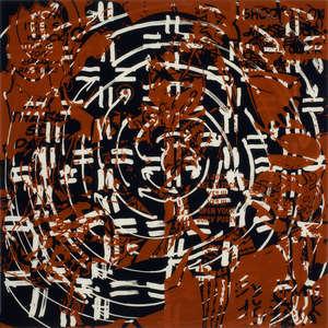 Image 126 - Plexi Suites Entropiques, JP Sergent