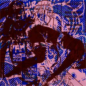 Image 79 - Plexi Suites Entropiques, JP Sergent