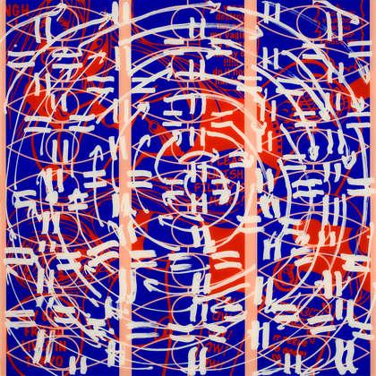 Image 1 - z Badenweiler visuels Plexi, JP Sergent