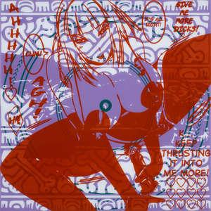 Image 128 - Plexi Suites Entropiques, JP Sergent