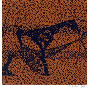 Image 251 - Le désir, la matrice, la grotte et le lotus blanc, JP Sergent