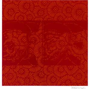 Image 252 - Le désir, la matrice, la grotte et le lotus blanc, JP Sergent