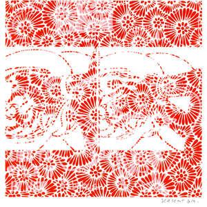 Image 244 - Le désir, la matrice, la grotte et le lotus blanc, JP Sergent
