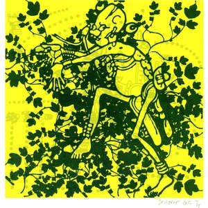 Image 204 - Le désir, la matrice, la grotte et le lotus blanc, JP Sergent