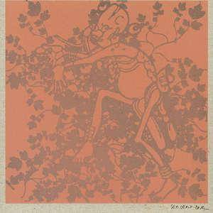 Image 209 - Le désir, la matrice, la grotte et le lotus blanc, JP Sergent