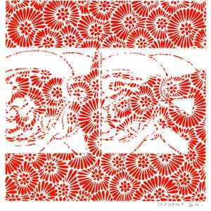 Image 261 - Le désir, la matrice, la grotte et le lotus blanc, JP Sergent