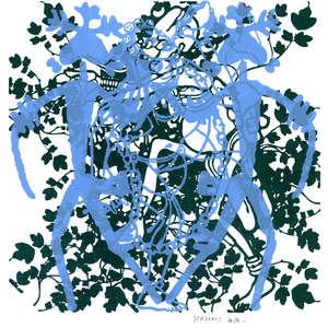 Image 196 - Le désir, la matrice, la grotte et le lotus blanc, JP Sergent