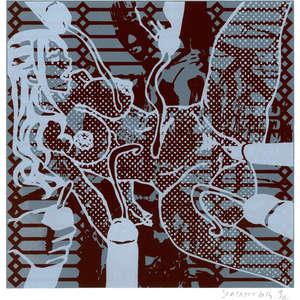 Image 129 - Le désir, la matrice, la grotte et le lotus blanc, JP Sergent