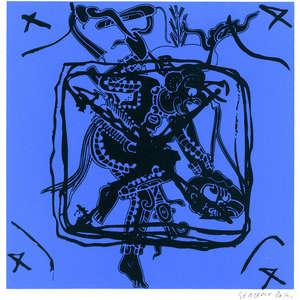 Image 49 - Le désir, la matrice, la grotte et le lotus blanc, JP Sergent