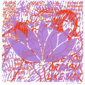 Image 41 - Le désir, la matrice, la grotte et le lotus blanc, JP Sergent