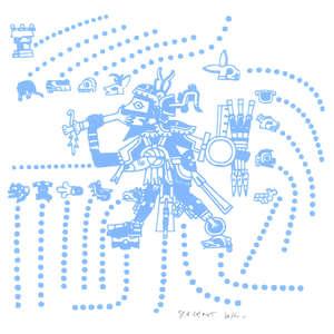 Image 59 - Le désir, la matrice, la grotte et le lotus blanc, JP Sergent