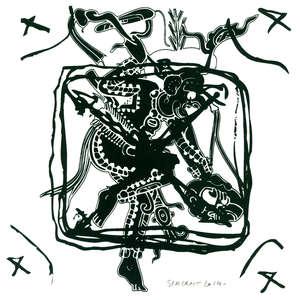 Image 14 - Le désir, la matrice, la grotte et le lotus blanc, JP Sergent