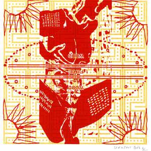 Image 52 - Le désir, la matrice, la grotte et le lotus blanc, JP Sergent