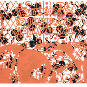 Image 17 - Half Paper 2011, JP Sergent