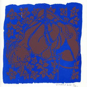Image 561 - Small Paper - Shakti-Yoni - 2016-2017, JP Sergent
