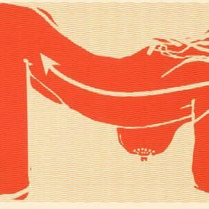 Image 18 - Half Paper 2007 Sky Umbilicus, JP Sergent