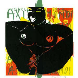 Image 108 - Small Paper 1998 Dionysos, JP Sergent