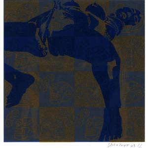 Image 13 - Small Paper 2003 BAF, JP Sergent