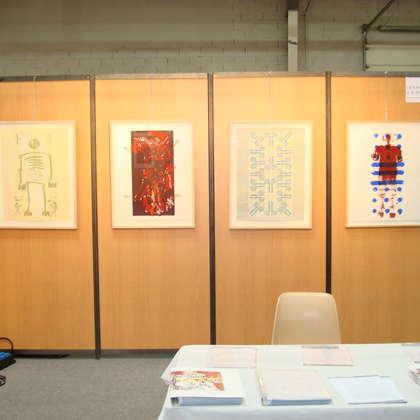 Image 2 - Vue des stands, Biennale de Besançon, 2011, JP Sergent