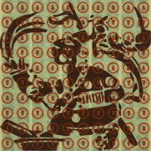Image 66 - Plexi Mayan Diary 2010, JP Sergent