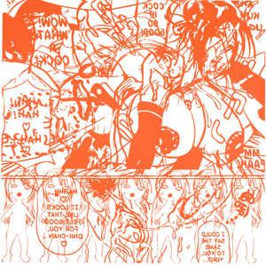 Image 110 - Large Paper 2011, JP Sergent