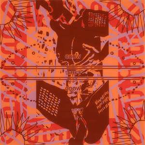 Image 73 - Plexi Suites Entropiques, JP Sergent
