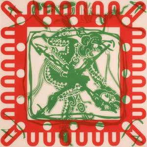 Image 46 - Plexi Suites Entropiques, JP Sergent