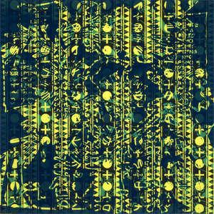 Image 66 - Plexi Suites Entropiques, JP Sergent