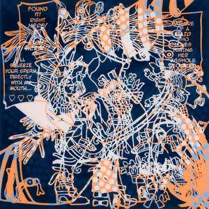 Image 59 - Plexi Suites Entropiques, JP Sergent
