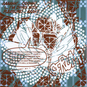 Image 68 - Plexi Suites Entropiques, JP Sergent
