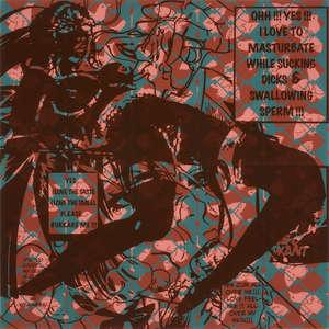 Image 91 - Plexi Suites Entropiques, JP Sergent