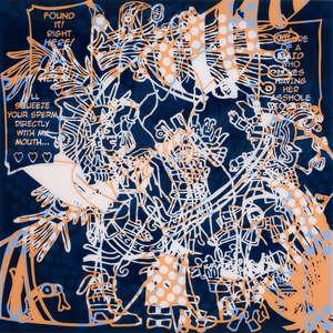 Image 94 - Plexi Suites Entropiques, JP Sergent