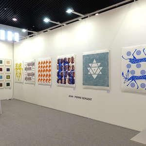 Image 25 - Z-Expo-Wopart-Photos-Exhibition-2019, JP Sergent