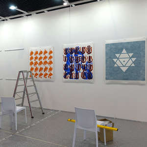 Image 6 - Z-Expo-Wopart-Photos-Exhibition-2019, JP Sergent