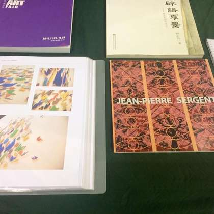 Image 11 - Z- Photos of Shenzhen Art Fair - 2016, JP Sergent