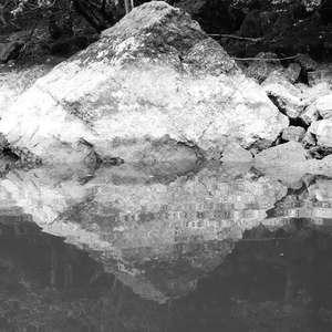 Image 211 - WATER, ROCKS, TREES & SKIES 2016, JP Sergent