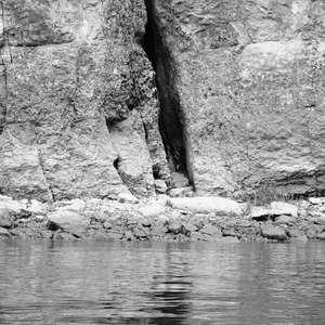 Image 241 - WATER, ROCKS, TREES & SKIES 2016, JP Sergent