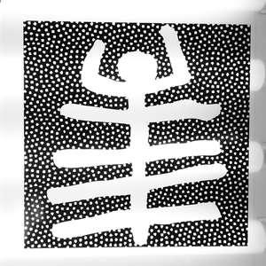 Image 89 - At Work on paper Shakti-Yoni-2018, JP Sergent