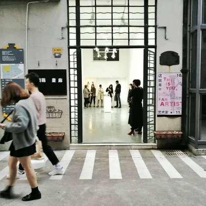 Image 1 - Visuels Shanghai 2016, JP Sergent