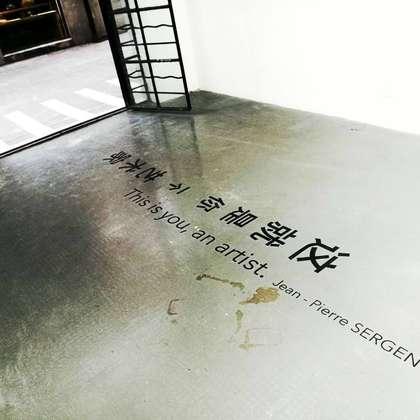 Image 2 - Visuels Shanghai 2016, JP Sergent