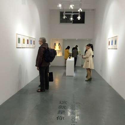Image 9 - Visuels Shanghai 2016, JP Sergent