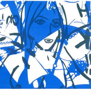 Image 235 - Half Paper 2011, JP Sergent